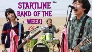Startline - Band of the Week